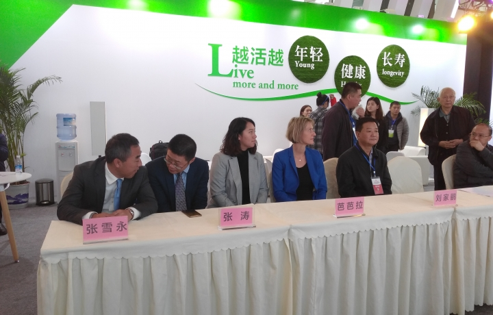 <p>The vice ministery witnessed the signing ceremony</p>