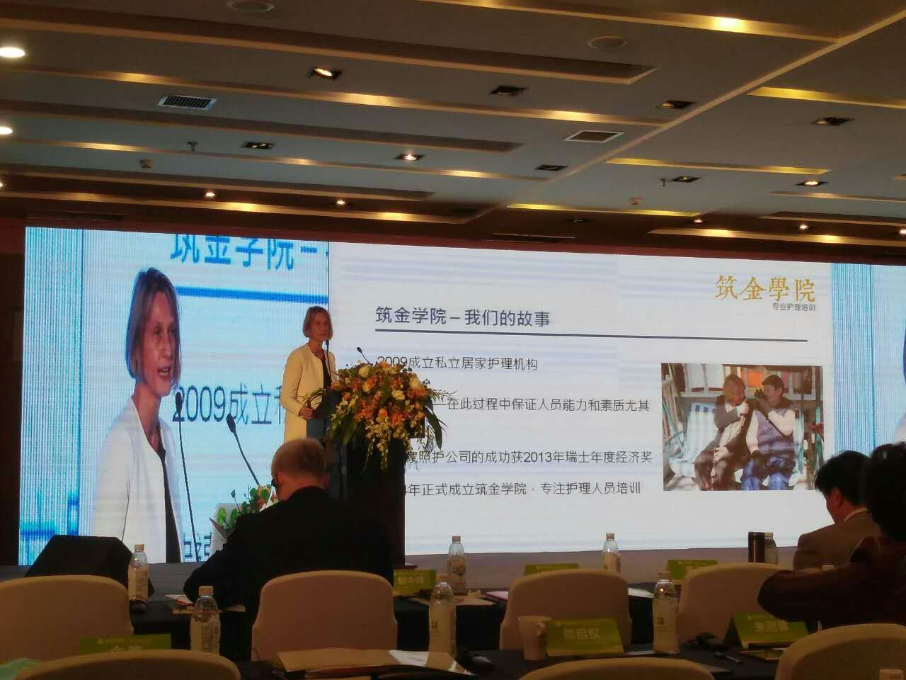 Key note speech at Health Care Expo in Chengdu